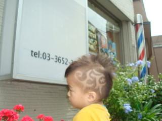 おしゃれキッズヘア キッズ2ブロック レザーアート編 Barberキッズ