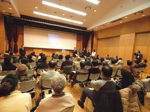 環境衛生協会の講習