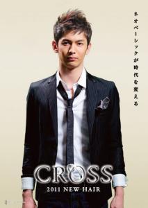 CROSS0
