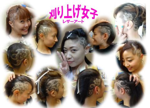 2015.10.26 刈り上げ女子レザーアート1