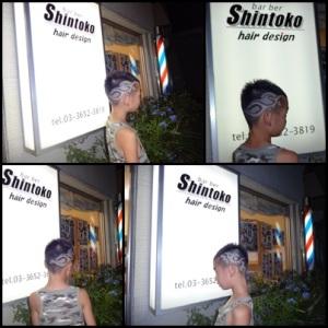barberキッズラインアートレザーアート10.1